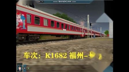 模拟火车拍车集锦1