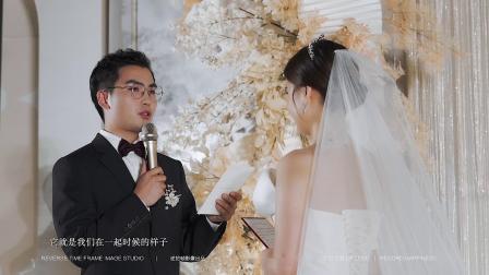 TIANZHENXING&XIAXUAN·婚礼集锦|逆时帧影像出品