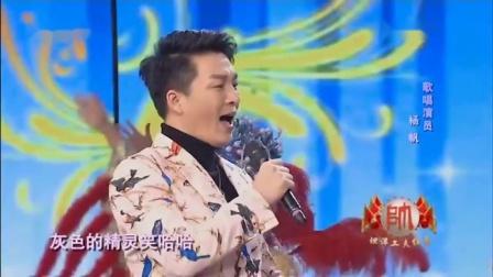 20170323 梨园闯关我挂帅 演唱:杨子一 等