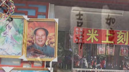 中国旅游片《南海(狮山)观音寺》(林世科粤语解说)