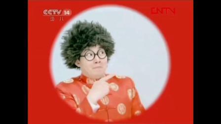 CCTV14历年ID集锦(2003——)