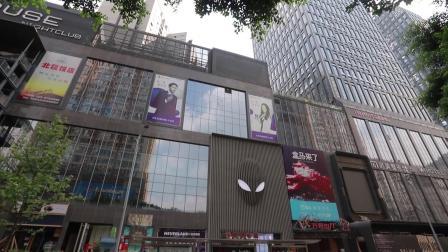 不夜九街-万汇中心