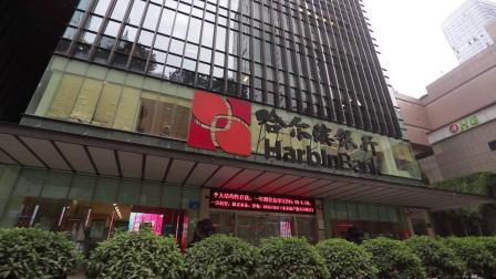 解放碑-申基金融中心