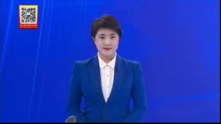 黑龙江七台河:黑龙江亿顺环保科技有限公司污水处理厂项目开工建设