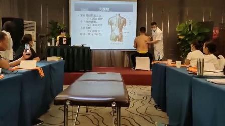 母金华软组织外科传导平衡术