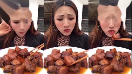 美女吃播,自己做的红烧肉有没有想吃的