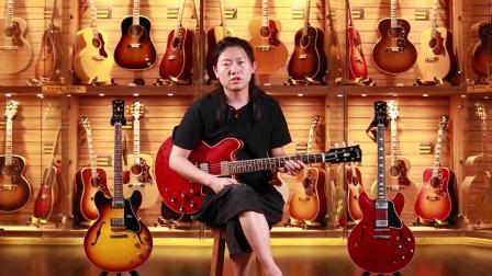 Gibson Custom Shop 59/61/64 ES-335电吉他测评【世音琴行】