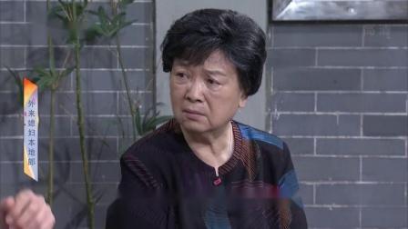 重播外来媳妇本地郎:阿炳升官记(上下)