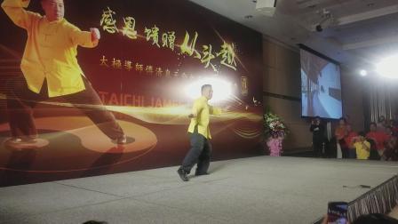傅清泉精炼杨式太极拳二十八势