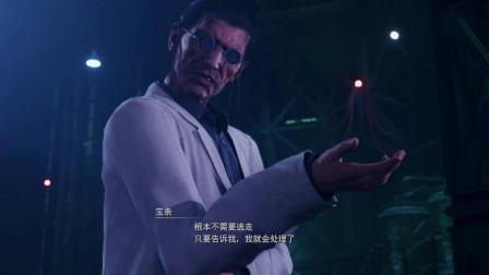 [Wind]最终幻想7-重制版 剧情流程解说 25【疯狂的科学家】