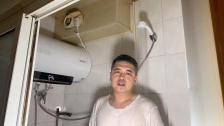 云米电热水器S1初体验