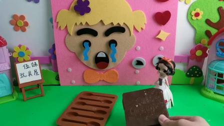 白雪公主亲自给小妹妹做勺子巧克力吃!