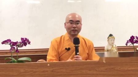 06-小止觀,大寂法師講於慈明寺
