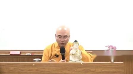 09-小止觀,大寂法師講於慈明寺