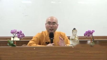 11-小止觀,大寂法師講於慈明寺