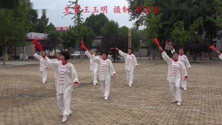 中华响扇  中国功夫