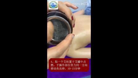 宫梵希-排-背部手法流程