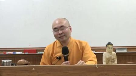 17- 小止觀,大寂法師講於慈明寺