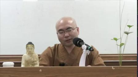 20-小止觀,大寂法師講於慈明寺