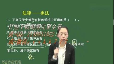 2021华图国考省考公务员考试-常识判断 备考 必学 视频课程 全部-有-