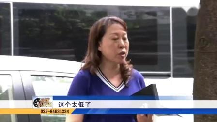 宏琪说交通 2020年08月16日 交通事故要以证据说话