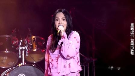 20200816-徐佳莹在台南夏日将军吼音乐节