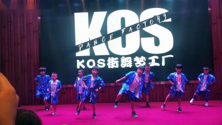 20kos暑期公演hiphop基础班《复读机》