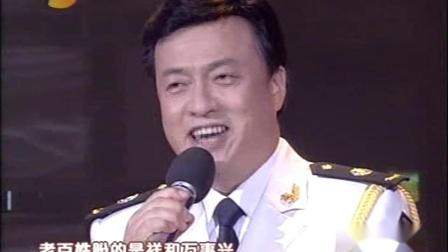 《咱老百姓》吕继宏
