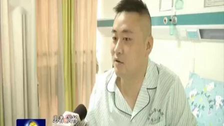 马鞍山新闻联播20200816