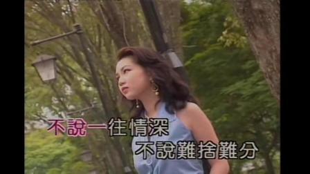 东方商人-口琴曲2020.8.17