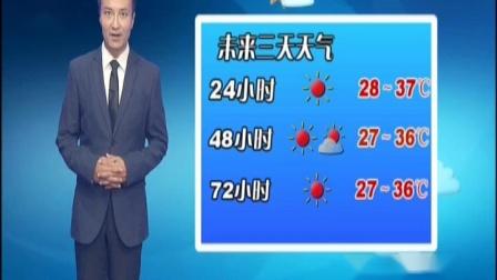 马鞍山天气预报20200816