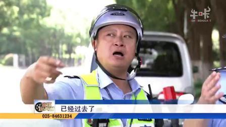 宏琪说交通 2020年08月17日 天热也不能闯红灯