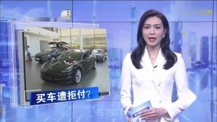 2020-08-17 南方财经报道