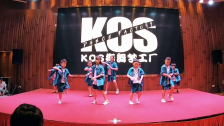 20kos暑期公演少儿hiphop基础班《Triky》