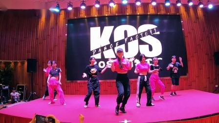 20kos暑期公演 jazz|kpop基础班《菠萝冰棒》