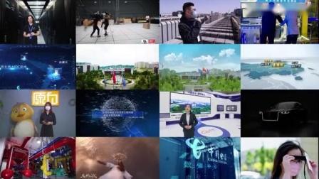 """天翼雲於""""中國5G · 24小時""""全國在線大聯播"""