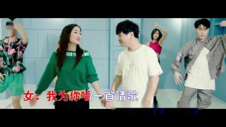 DJ舞曲 唱一首情歌 龙梅子 冷漠 1080P