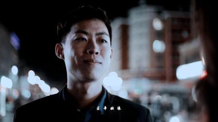 2020.8.18.丁源&郑璐 婚礼快剪
