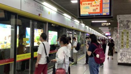 2020年8月18日,广州地铁1号线A1型列车01×027-028广州东站→西塱普通车,烈士陵园下行站台进站。