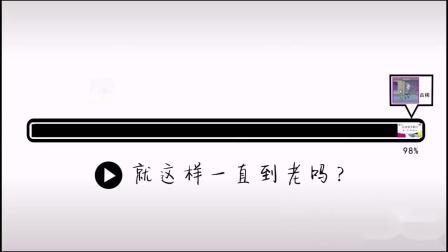 毓婷大学生广告参赛作品