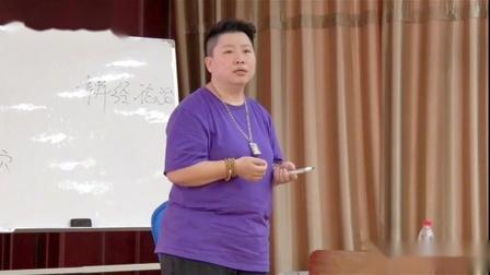 刘红云_董氏针灸与传统针灸区别,辩经论证讲解: