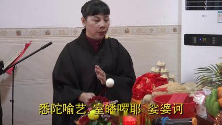 02观世音菩萨普门品 字幕 旭滨影音工作室摄制
