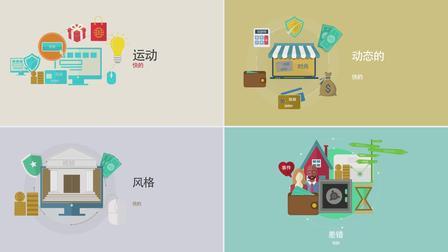 双十二购物mg动画元素