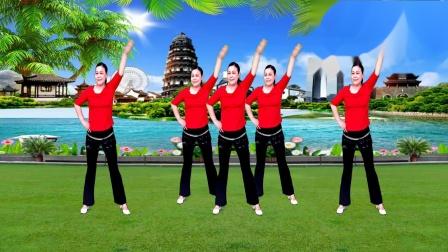 兰玉广场舞《多余的温柔》健身操