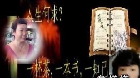 戏雨学唱豫剧.wmv