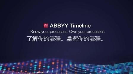 ABBYY Timeline Time interval tutorial - 时间间隔教程
