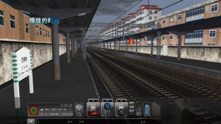 和谐中国模拟火车DF4D牵引25T限速兰新线上
