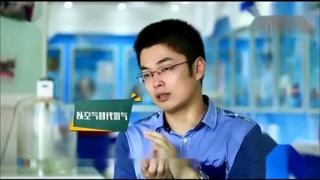 气压升降椅为什么会爆炸?