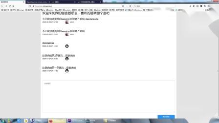 17、tp6留言板项目配置文件的读取,模板读取配置项