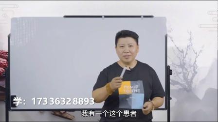 """8经常膝盖疼怎么办?刘红云""""膝盖疼""""针法,两针缓解疼痛!"""